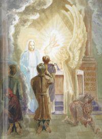 Im Namen Des Vaters Des Sohnes Und Des Heiligen Geistes